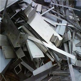 昆山废铜回收公司--金属制...